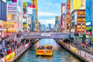 Viaje de novios a Japon - visita Osaka